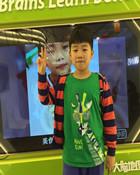 Joe Wu