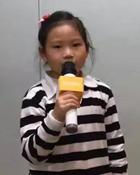 许茹涵 Hannah